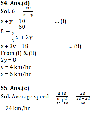 Quantitative Aptitude Quiz For SSC CHSL/CGL Tier 1 2019-20 : 3rd January_130.1