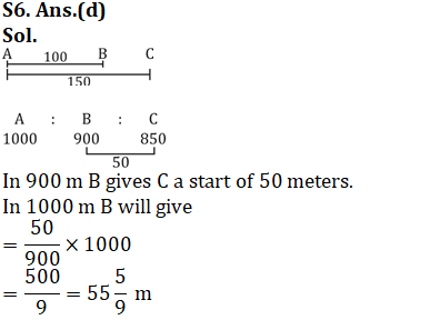 Quantitative Aptitude Quiz For SSC CHSL/CGL Tier 1 2019-20 : 3rd January_140.1