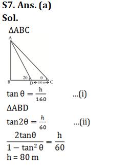 Quantitative Aptitude Quiz For SSC CHSL/CGL Tier 1 2019-20 : 3rd January_150.1