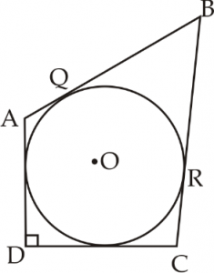 Quantitative Aptitude Quiz [Advanced level] For SSC CGL : 4th January 2020_50.1