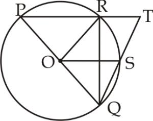 Quantitative Aptitude Quiz [Advanced level] For SSC CGL : 4th January 2020_100.1