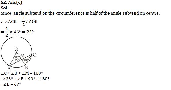 Quantitative Aptitude Quiz [Advanced level] For SSC CGL : 4th January 2020_170.1