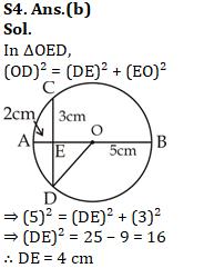 Quantitative Aptitude Quiz [Advanced level] For SSC CGL : 4th January 2020_190.1