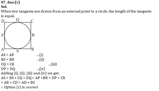 Quantitative Aptitude Quiz [Advanced level] For SSC CGL : 4th January 2020_230.1