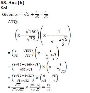 Quantitative Aptitude Quiz [Advanced level] For SSC CGL : 4th January 2020_240.1