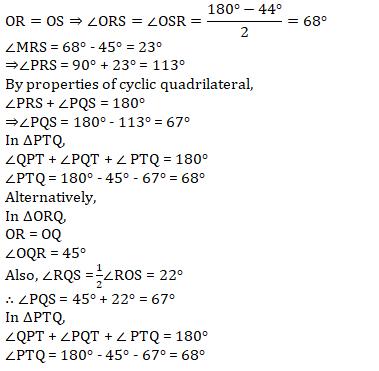 Quantitative Aptitude Quiz [Advanced level] For SSC CGL : 4th January 2020_210.1