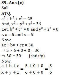 Quantitative Aptitude Quiz [Advanced level] For SSC CGL : 4th January 2020_250.1
