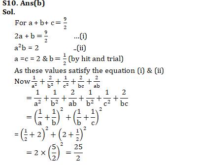 Quantitative Aptitude Quiz [Advanced level] For SSC CGL : 4th January 2020_260.1