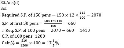 Quantitative Aptitude Quiz For SSC CHSL/CGL Tier 1 2019-20 : 4th January 2020_70.1