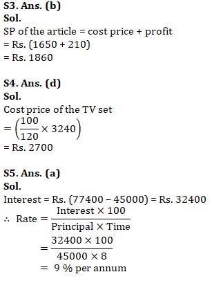 Mathematics Quiz For RRB NTPC : 6th January 2020_70.1
