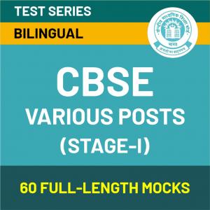 CBSE Junior Assistant Exam Date 2020 Released For 357 Vacancies @cbse.nic.in_70.1