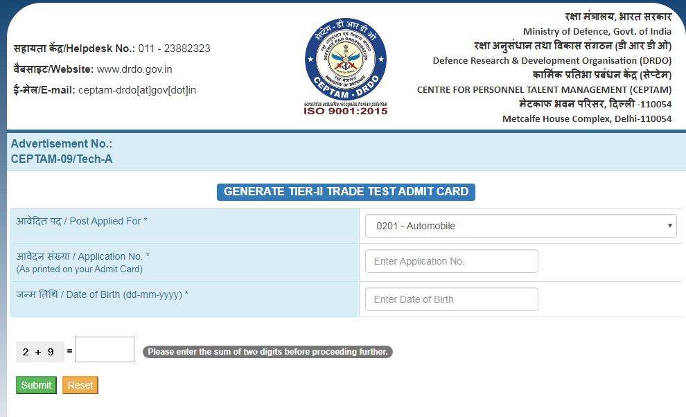 DRDO CEPTAM Technician Tier 2 Admit Card 2020 Out: Check Now_50.1