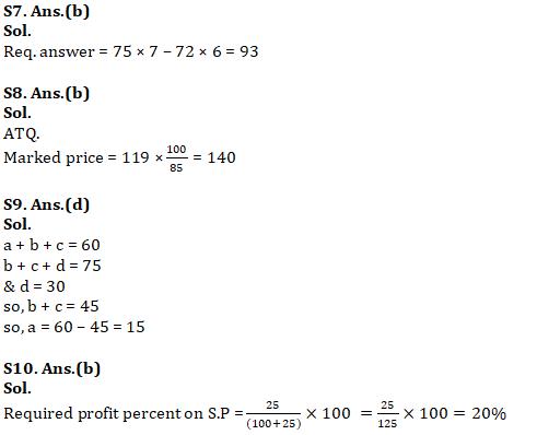 Mathematics Quiz For RRB NTPC : 8th January 2020_80.1