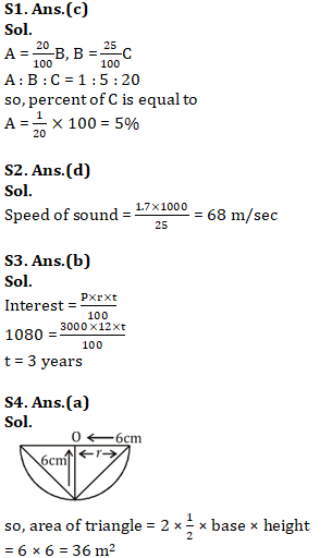 Mathematics Quiz For RRB NTPC : 9th January 2020_50.1