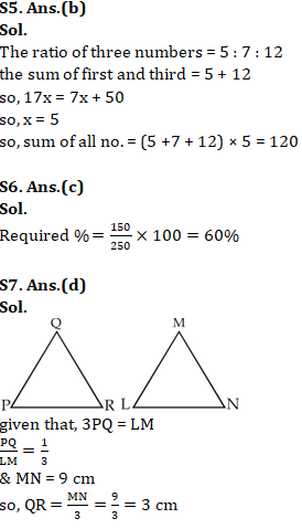 Mathematics Quiz For RRB NTPC : 9th January 2020_60.1