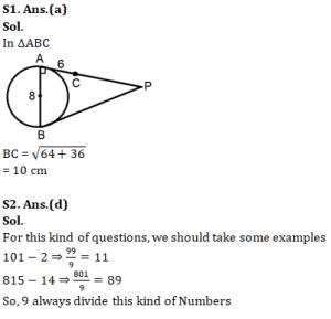 Mathematics Quiz For RRB NTPC : 9th January 2020_70.1