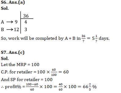 Mathematics Quiz For RRB NTPC : 9th January 2020_90.1