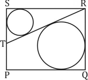 Quantitative Aptitude [Advanced Level] For SSC CGL : 11th January 2020 for Geometry, Trigonometry and Algebra_60.1