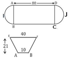 Quantitative Aptitude [Advanced Level] For SSC CGL : 11th January 2020 for Geometry, Trigonometry and Algebra_100.1