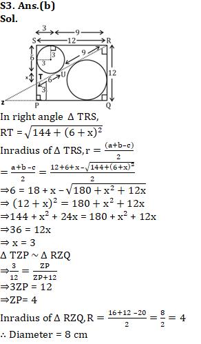 Quantitative Aptitude [Advanced Level] For SSC CGL : 11th January 2020 for Geometry, Trigonometry and Algebra_120.1