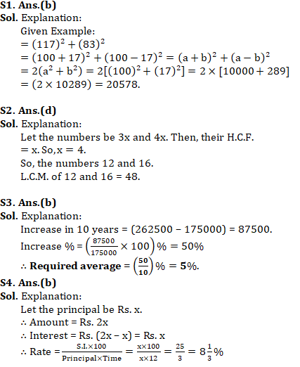 Mathematics Quiz For RRB NTPC : 14th January 2020 of Simple interest, ratio and Percentage_70.1