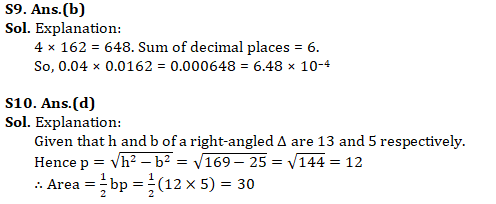 Mathematics Quiz For RRB NTPC : 14th January 2020 of Simple interest, ratio and Percentage_90.1