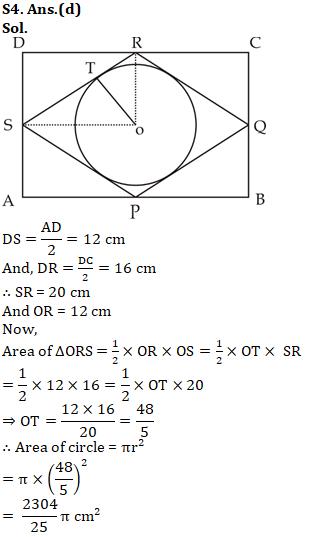 Quantitative Aptitude of Advanced Level For SSC CGL : 15th January 2020 for Ratio, mensuration and Algebra_100.1