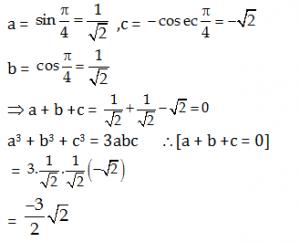 SSC CHSL Files Quantitative Aptitude Quiz For SSC CHSL/CGL Tier 1 2019-20 : 15th January for algebra and co-ordinate geometry_180.1