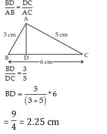 SSC CHSL Files Quantitative Aptitude Quiz For SSC CHSL/CGL Tier 1 2019-20 : 15th January for algebra and co-ordinate geometry_210.1