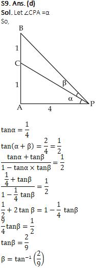Quantitative Aptitude For SSC CGL,CHSL : 17th January 2020 for Geometry, mensuration and Algebra_180.1