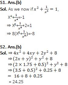 Quantitative Aptitude For SSC CGL,CHSL : 17th January 2020 for Geometry, mensuration and Algebra_140.1