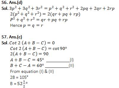 Quantitative Aptitude For SSC CGL,CHSL : 17th January 2020 for Geometry, mensuration and Algebra_160.1
