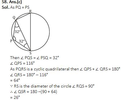 Quantitative Aptitude For SSC CGL,CHSL : 17th January 2020 for Geometry, mensuration and Algebra_170.1