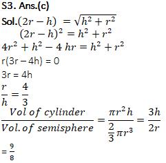 Quantitative Aptitude For SSC CGL,CHSL : 17th January 2020 for Geometry, mensuration and Algebra_150.1