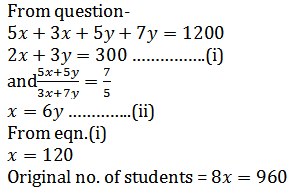 Quantitative Aptitude For SSC CGL,CHSL : 18th January 2020 for boat and stream, Average and Ratio_120.1