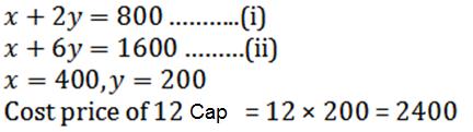 Quantitative Aptitude For SSC CGL,CHSL : 20th January 2020 for SI & CI, Profit & loss, and Trigonometry_140.1