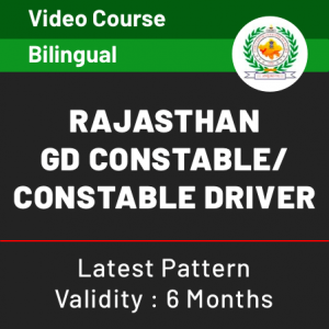 Rajasthan Police Constable Exam Date 2020 Released; Exam To be Held in November_50.1