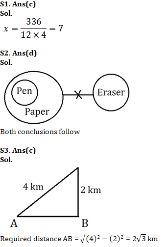 Reasoning Quiz For SSC CGL & CHSL Exam : 25th Jan 2020   Paper Folding , Missing Figure And Coding - Decoding_100.1
