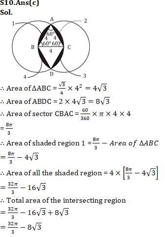 Quantitative Aptitude For SSC CGL,CHSL : 25th January 2020 | Data Interpretation & Mensuration_120.1