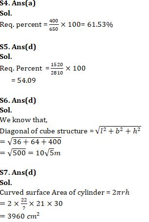 Quantitative Aptitude For SSC CGL,CHSL : 25th January 2020 | Data Interpretation & Mensuration_100.1