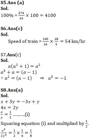 Mathematics Quiz For RRB NTPC : 24th January 2020   Geometry , Algebra And Profit & Loss_100.1