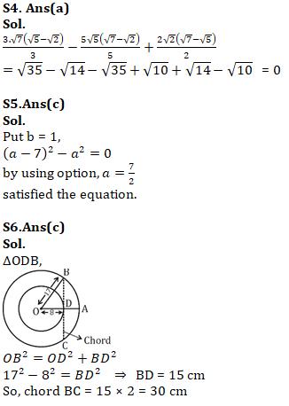 Mathematics Quiz For RRB NTPC : 24th January 2020   Trigonometry , Algebra And Geometry_120.1