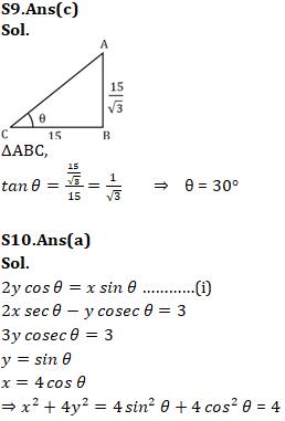 Mathematics Quiz For RRB NTPC : 24th January 2020   Trigonometry , Algebra And Geometry_140.1