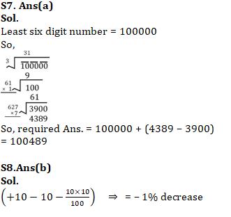 Mathematics Quiz For RRB NTPC : 24th January 2020   Trigonometry , Algebra And Geometry_130.1