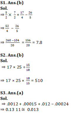 Simplification Maths Quiz For RRB NTPC : 22nd January 2020_150.1