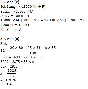 Quantitative Aptitude Quiz for SSC CHSL 28th January 2020 | Simplification , Number System & Average_90.1