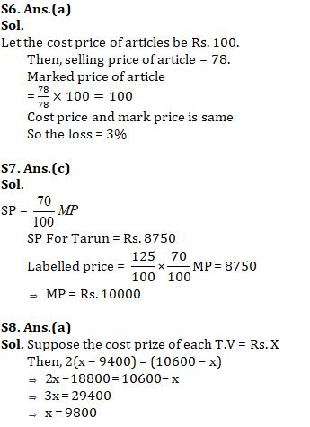 Quantitative Aptitude For SSC CGL,CHSL : 29th January 2020 for Profit & loss_90.1