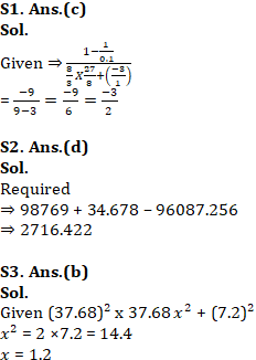Mathematics Quiz For RRB NTPC : 29th January 2020 For Decimal & Fraction_140.1