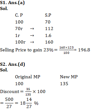 Quantitative Aptitude Quiz for SSC CHSL 29th January 2020 For Percentage , Profit & Loss , Simple Interest_100.1