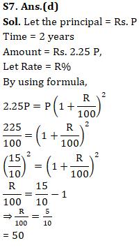 Quantitative Aptitude Quiz for SSC CHSL 29th January 2020 For Percentage , Profit & Loss , Simple Interest_130.1